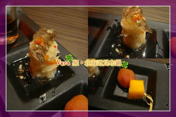 泡菜跟漬物.jpg