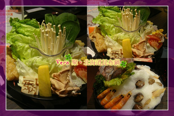 蔬菜&海鮮.jpg