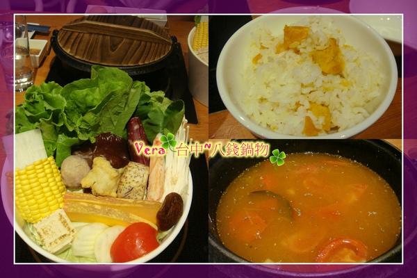 蕃茄鍋、地瓜飯.jpg
