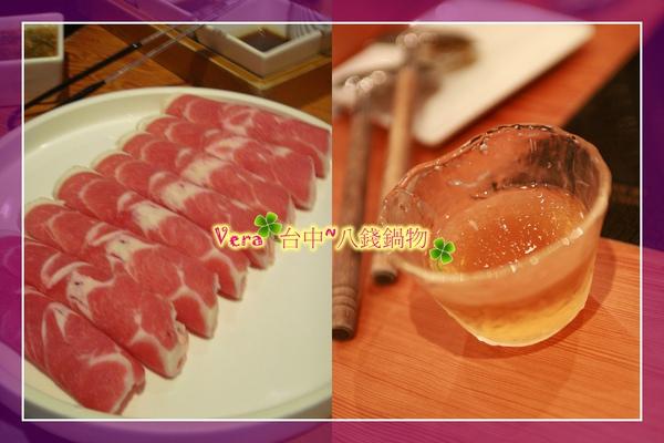 豬肉&果醋.jpg