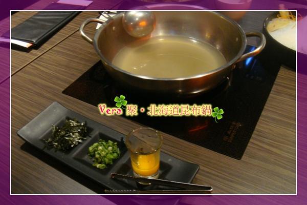 製作黃金稀飯.jpg