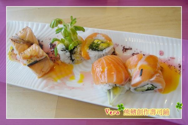 芒果鮭魚捲.jpg