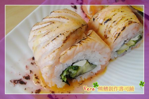 至燒芒果鮭魚捲.jpg