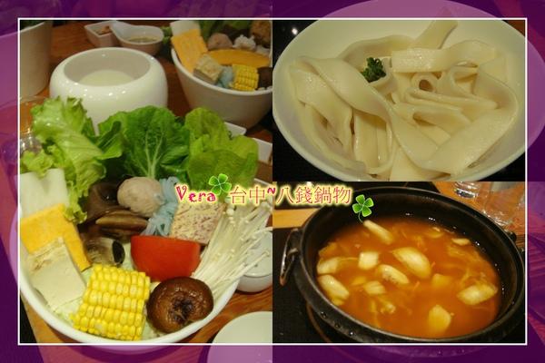 泡菜鍋、寬麵.jpg