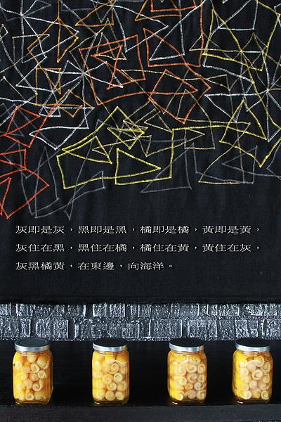 IMG_0104封面照.jpg