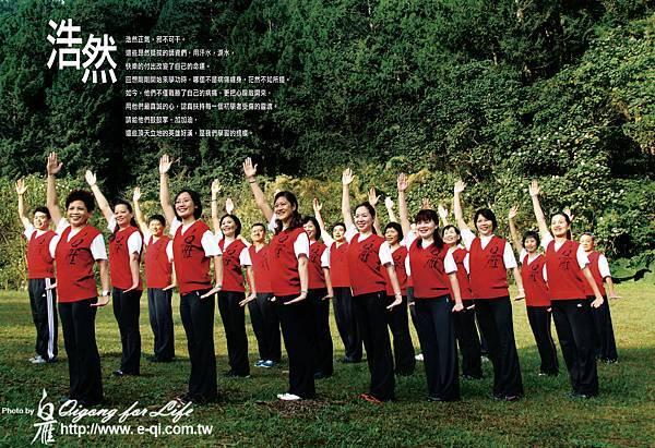 2013紀念冊p27