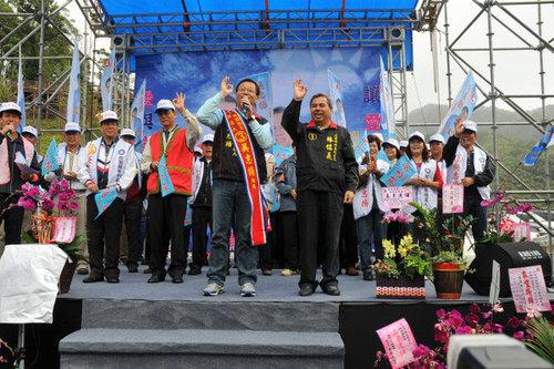 吳志揚復興鄉競選總部成立