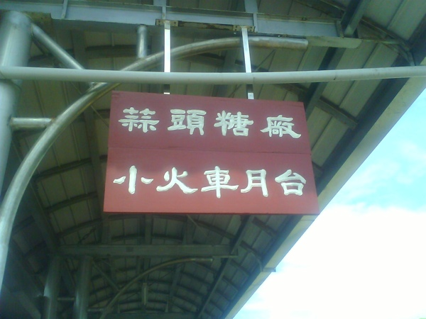 Photo_0242.jpg