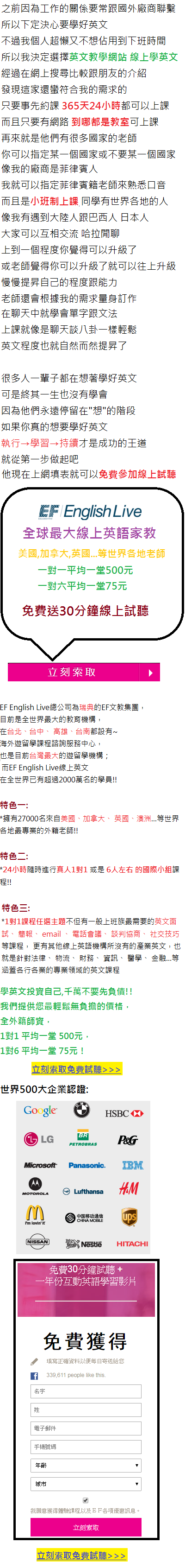 EF english-1.png
