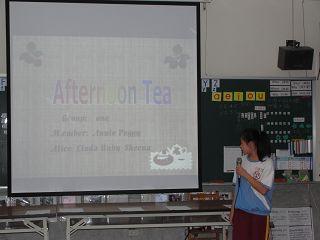 98年五年級創造力教學-下午茶ppt報告