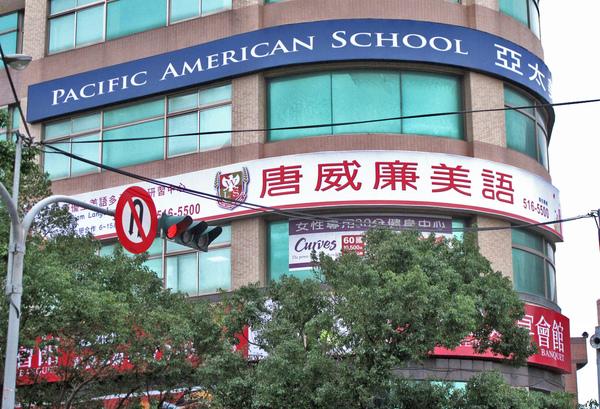 新竹兒童美語國際化 光復中學清華大學人文薈萃 光復路新地標