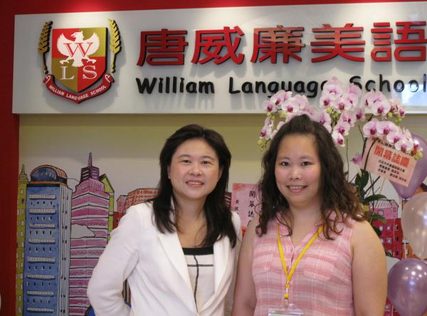 台北市副市長李永萍以開幕站台方式來表達對「唐威廉美語三峽北大校」的支持