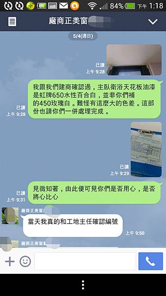 Screenshot_2014-08-29-13-19-01_mh1409289731530