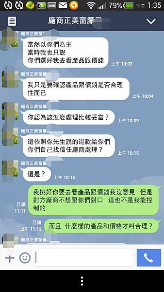 Screenshot_2014-08-29-13-35-21_mh1409291988569