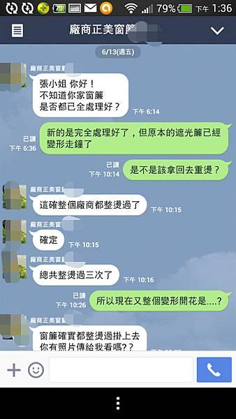 Screenshot_2014-08-29-13-36-28_mh1409292287967