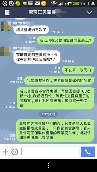 Screenshot_2014-08-29-13-36-41_mh1409292334385
