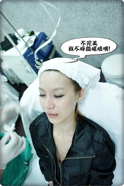 元和雅高雄台南診所-微晶瓷山根隆鼻-案例照片分析-樂芙-20.jpg