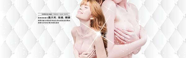 雙面複合式QQ果凍隆乳02