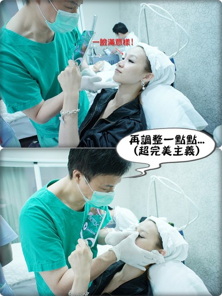 元和雅高雄台南診所-微晶瓷山根隆鼻-案例照片分析-樂芙-21.jpg