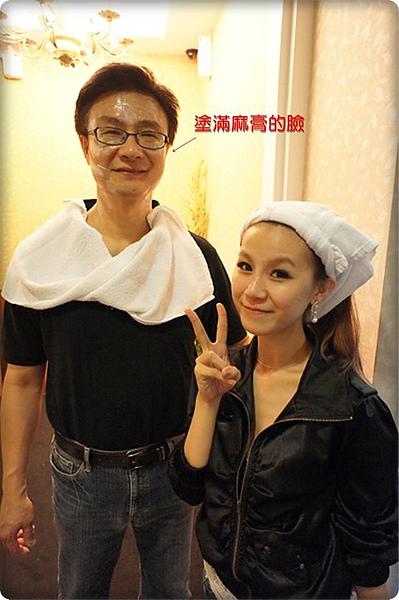 元和雅高雄台南診所-微晶瓷山根隆鼻-案例照片分析-樂芙-24.jpg