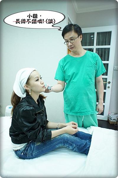 元和雅高雄台南診所-微晶瓷山根隆鼻-案例照片分析-樂芙-12.jpg