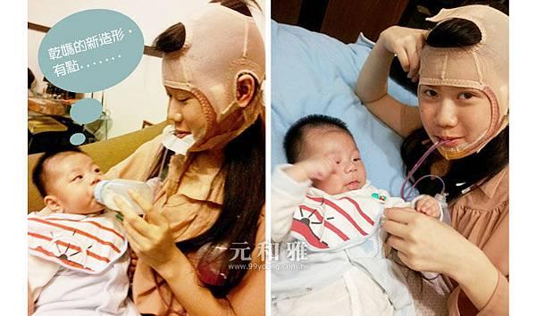 蒂芬妮在元和雅台灣整形整容護士悉心照顧下恢復了體力,立馬就能充當保母照顧小朋友。