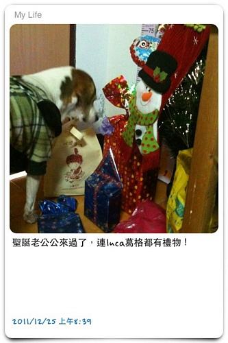 tn_期盼聖誕 031.jpg