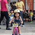 Super PushBIKE 小小騎士滑步挑戰賽小小兵嚕一夏_239