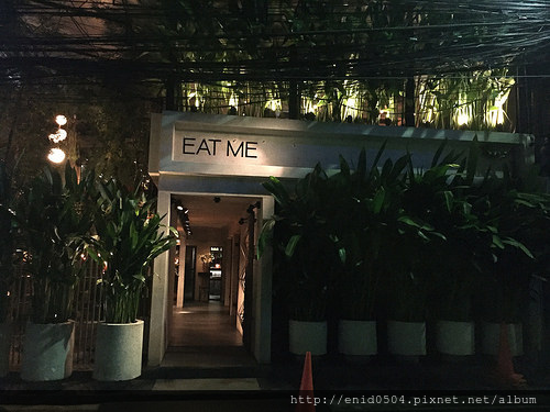 人妖秀 洽圖洽 eat me dinner