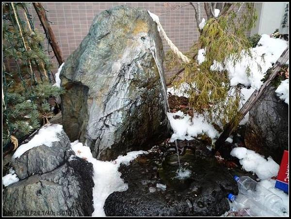 八年前從大雪山留下來的水.JPG