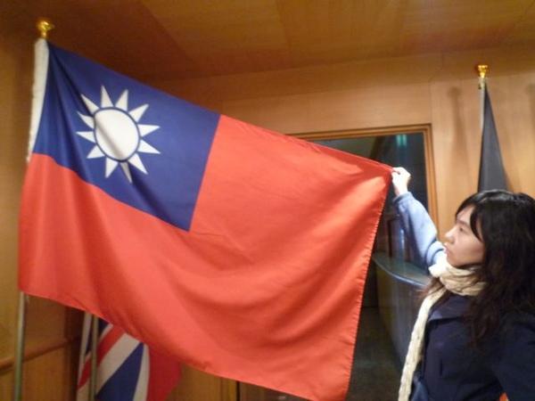 免稅店掛的國旗.JPG
