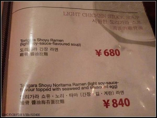 menu版本.JPG