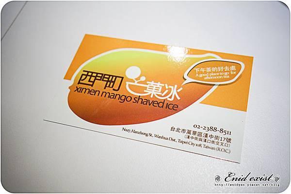 DSC05005.jpg