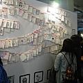 糟糕藝術博物館a08