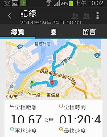 2014_09_29_10.02.12-1
