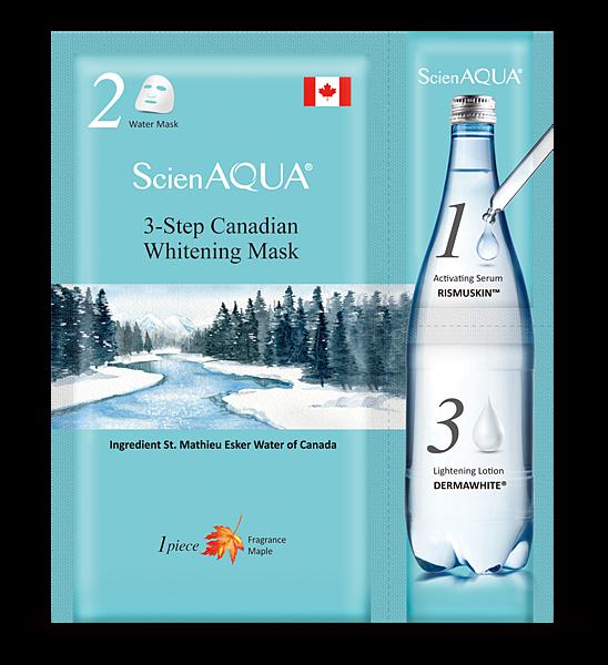 ScienAQUA科水 加拿大美白三部曲面膜 片裝正面.png