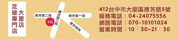 芝瑩-大里M-150g-銅板紙-A3-雙面1000張-1.jpg
