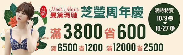 芝瑩-帆布M-水湳周年慶-400x120公分-1張-包繩銅扣.jpg