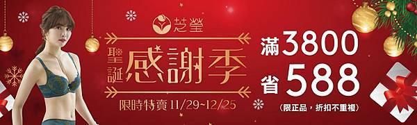 芝瑩-帆布M-水湳感謝季-400x120公分-1張-包繩銅扣.jpg