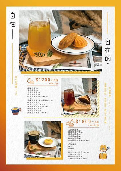 Lunch box2.jpg