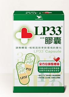LP33.png