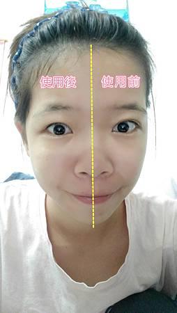 資生堂紅妍肌活露_8339_meitu_1.jpg
