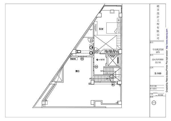 6F平面圖011