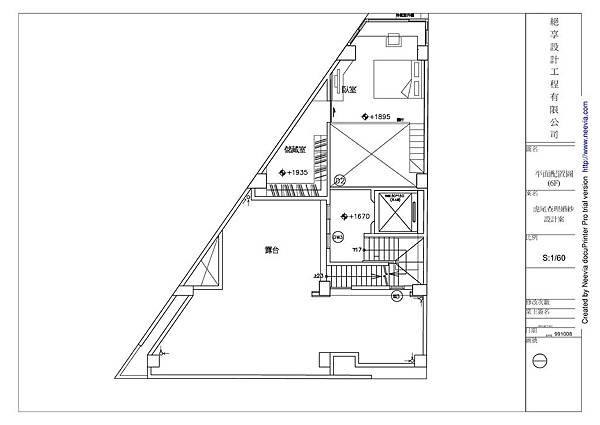 6F平面圖021