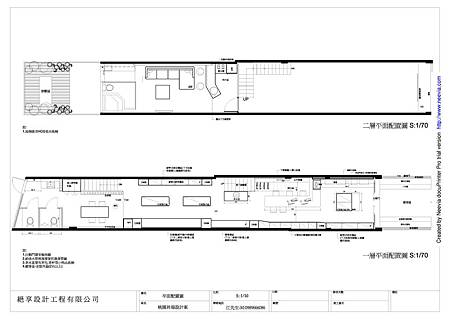 桃園永安路0712 Model (1)1