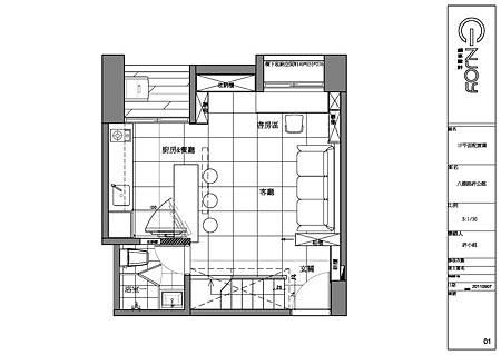 LV288-許公館1F平面圖
