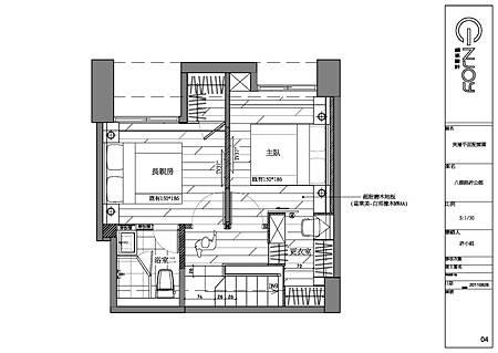 LV288-許公館_2F平面圖