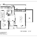 深坑-陳公館改修平面(1F)