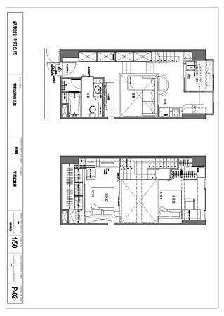 南京西路-許公館平面配置圖
