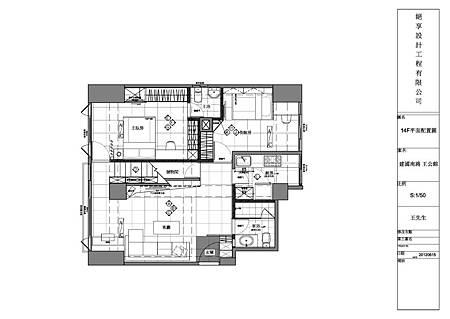 20130104-建國南路王公館-14F平面